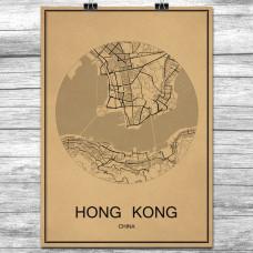 Hong Kong - Retro Bykart - Brun