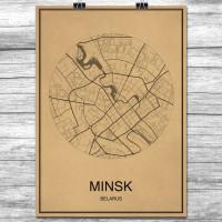 Minsk - Retro Bykart - Brun