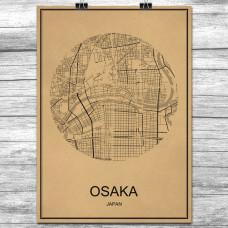Osaka - Retro Bykart - Brun