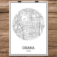 Osaka - Minimalist Bykart - Hvit
